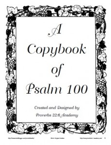 Psalm 100 Cover